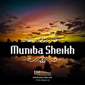 Muniba Shaikh