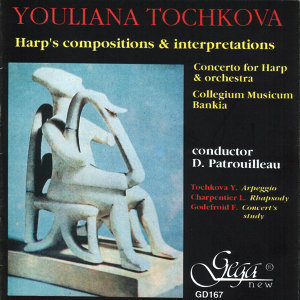 HARP'S COMPOSITINS & INTERPRETATIONS