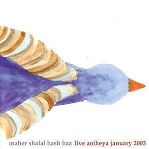 Live Aoiheya January 2003