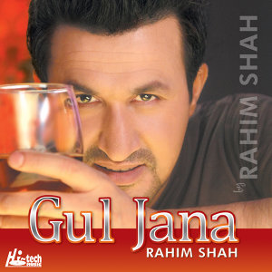 Gul Jana