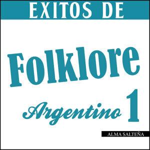 Éxitos de Folklore Argentino 1