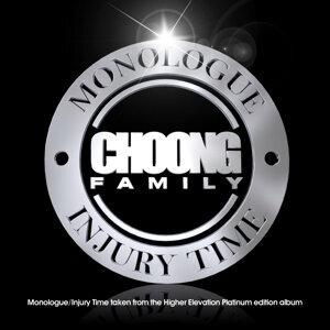 Monologue / Injury Time