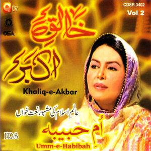 Khaliq-e-Akbar