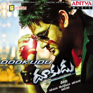 Dookudu (feat. Mahesh Babu & Samantha)