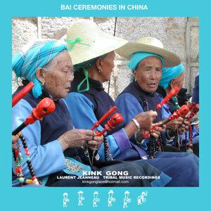 Bai Ceremonies In China