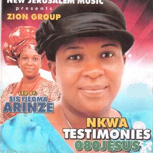 Nkwa Testimonies 080Jesus