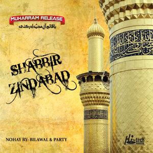 Shabbir Zindabad - Islamic Nohay
