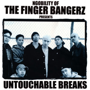 Untouchable Breaks