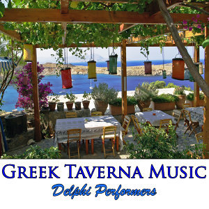 Greek Taverna Music