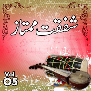 Shafqat Mumtaz, Vol. 05