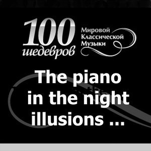 "100 Masterpieces of World Classical Music ""The Piano in the Night Illusions..."""
