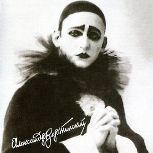 Alexander Vertinsky - Songs of Love