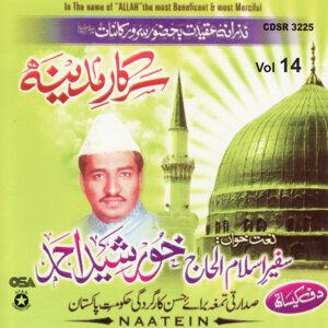 Sarkar-e-Madina