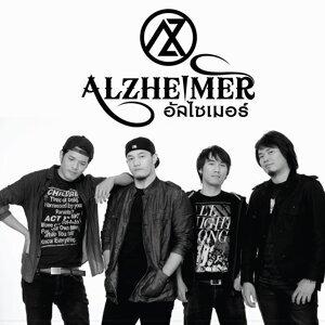 อัลไซเมอร์