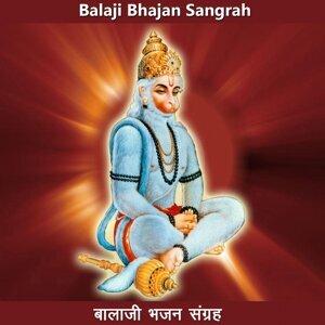 Balaji Bhajan Sangrah