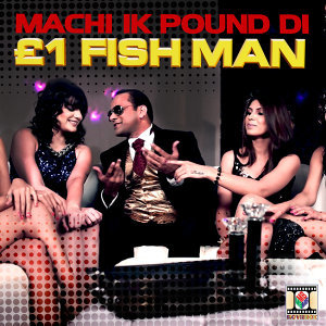 Machi Ik Pound Di