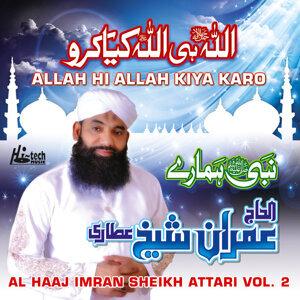 Allah Hi Allah Kiya Karo Vol. 2 - Islamic Naats