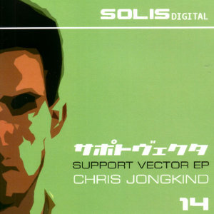 Support Vector EP