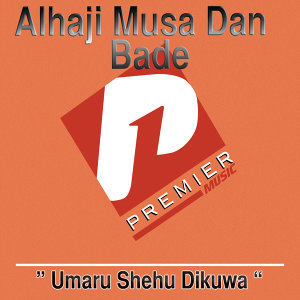 Umaru Shehu Dikuwa