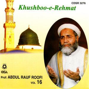 Khushboo-e-Rehmat