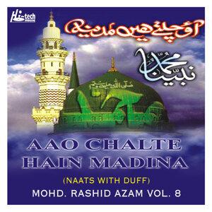 Aao Chalte Hain Madina Vol. 8 - Islamic Naats with Duff