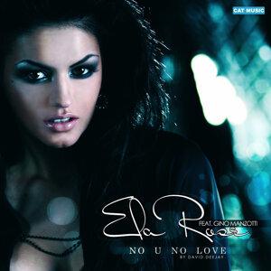 No U, No Love