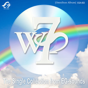 The Single Collection from EG-Sounds