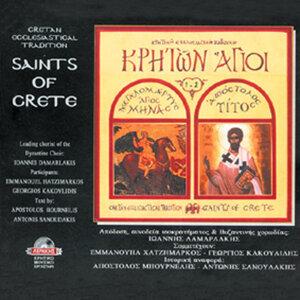 Kriton Agioi, Vol. 1