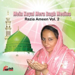 Mein Koyal Mera Bagh Medina Vol. 2 - Islamic Naats