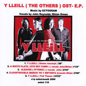 Y Lleill - The Others