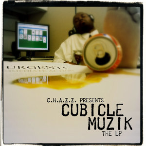 Cubicle Muzik The LP