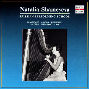 Russian Performing School: Natalia Shameyeva, Vol. 1
