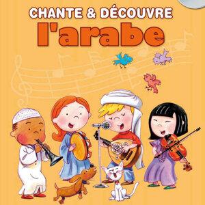 Chante Et Decouvre L'Arabe