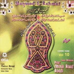 Maqsood-d-Rehmat