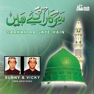 Sarkar Aa Gaye Hain - Islamic Naats
