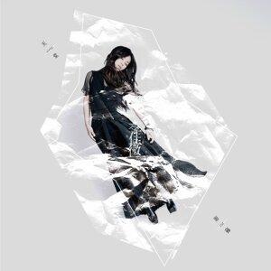像天堂的悬崖 Album cover