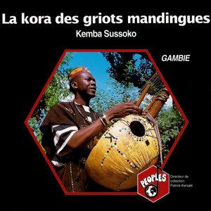 Gambie: La Kora des griots mandingues – Gambia: The Kora of Manding Griots