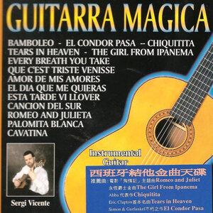 Guitarra Mágica