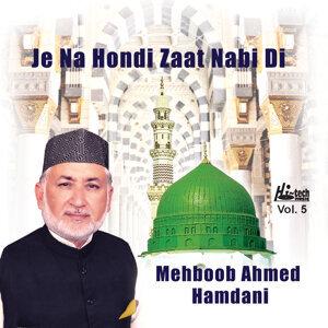 Je Na Hondi Zaat Nabi Di Vol. 5 - Islamic Naats