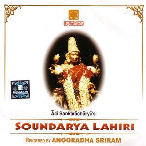 Soundarya Lahiri