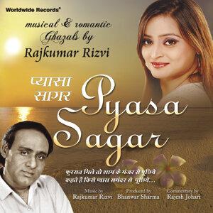 Pyaasa Sagar