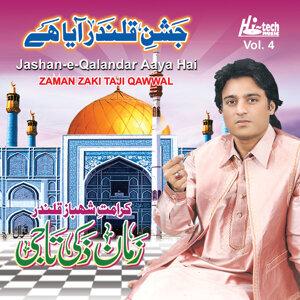 Jashan-e-Qalandar Aaya Hai Vol. 4 - Islamic Qawwalies