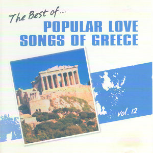 Popular Songs of Greece