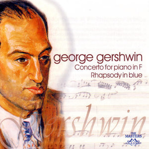 Gershwin: Concerto for Piano in F / An American In Paris
