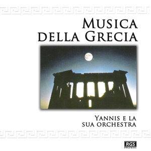 Musica Della Grecia
