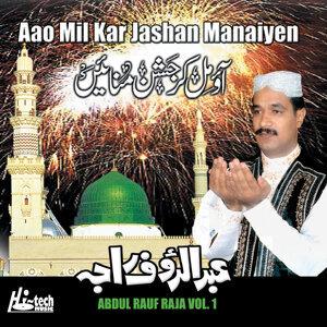 Aao Mil Kar Jashan Manaiyen Vol. 1 - Islamic Naats