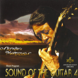 Sound of the Guitar 4
