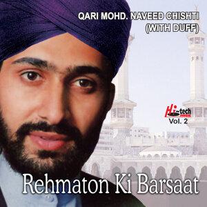 Rehmaton Ki Barsaat Vol. 2 - Islamic Naats