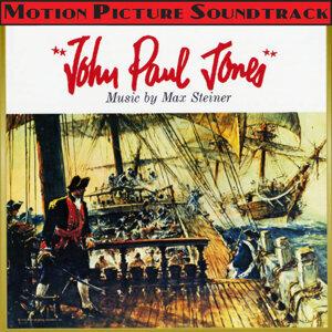 John Paul Jones (The Original 1959 Motion Picture Soundtrack)