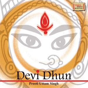 Devi Dhun - Jay Mata Kalika Chandike - Single
